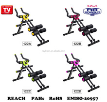 As seen on TV adjustable 5 minutes shaper Home Fitness Machine