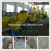 FG01 PET Bottle Washing Recycling Line edge plastic film crush recycling machine