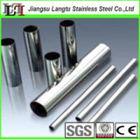 High quality good price food/construction/decoration use 410 Stainless Steel Pipe price china supplier