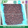 2015 China new crop frozen fruit blackcurrants