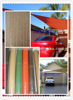 knitted car park shade net sail with stainless eyelets