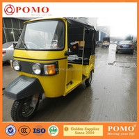 2015 Alibaba Website Cheap taxi passenger tricycles,tricycle passenger motorcycle,Passenger Tricycle