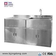 Hospital Multi-station Stainless Steel Scrub Wash Sink