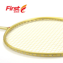 Factory directly sale! Custom Super light weight 80g Strong carbon fiber frame badminton racket