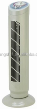 China wholesale market electric oscillating tower fan with srong wind