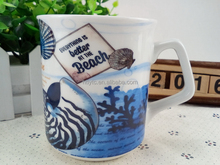 Hot china products special discount blank porcelain mug sets