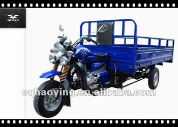 175cc three wheel chopper /chongqing tricycle factory (Item No.:HY175ZH-3A)