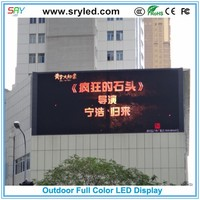long life span big entertainment p10 led display for advertising in plaza