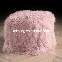 high quality bean bag fabric Mongolian Tibet faux fur footstool filling chair and ottoman LYF001