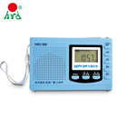 Digital World Receiver Radio Battery Operated Type Portable Campus Broadcasting Radio