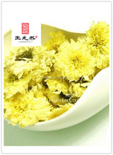 Top sales Dried yellow chrysanthemum buds flowers tea