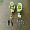 4 pin connector male female automotive waterproof plug, 7282-7040. 7283-7040