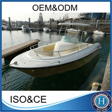 2017 popular fiberglass boat for fishing and leisure