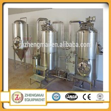 Chinese products wholesale customized pilot brewing system,beer fermentation tank used