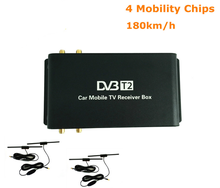 Real 4 chip speed up to 160-180km/h DVB-T2 Car Mobile Digital TV Receiver 4 tuner 4 Antenna 4 Mobility Chip Car TV Box