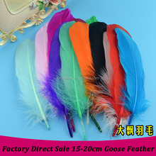 Factory wholesale 15-20cm loose goose feather for sale