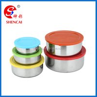 5PCS Stainless Steel Food Container with Colorful Cover