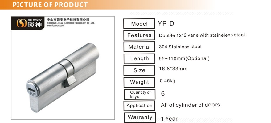 Flat tumbler mechanism cylinder with higher resistance to resist violence Half cylinder door lock single /double open key(YP-H)