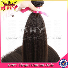 New Fashion Unprocessed 100% Virgin Brazilian Hair Weft Sealer For Weave