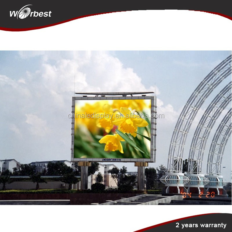 Outdoor P8 SMD Advertising LED Display China, Products Shenzhen LED electronic display boards Manufacture