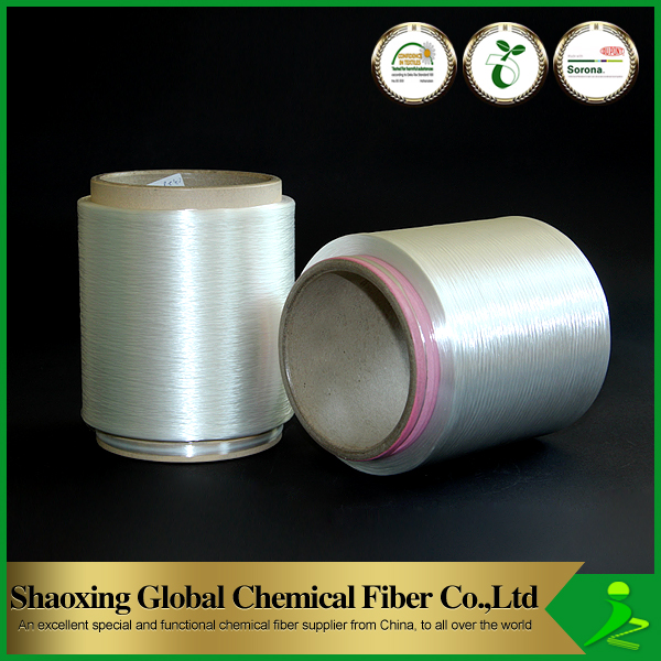 2017 Best Copper Nylon Yarn 66 Price