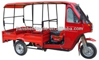 2014 new style rickshaw passenger tricycle