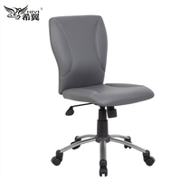 2017 China manufacturer commercial grey leather office chair furniture