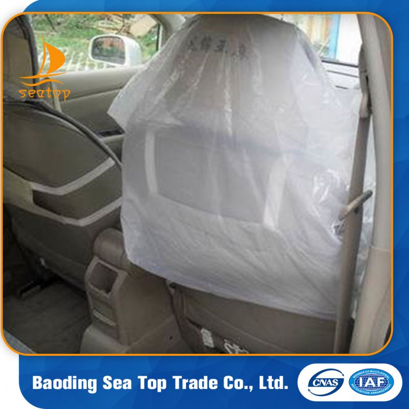 waterproof jacquard decorative plastic seat cover for car chair