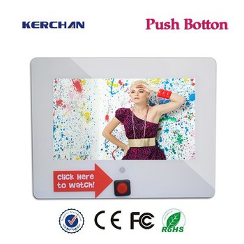 We are looking for business partner for 7 inch supermarket instore lcd digital advertising monitor