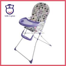 promotion chaise haute pour adulte acheter des chaise haute pour adulte produits et articles en