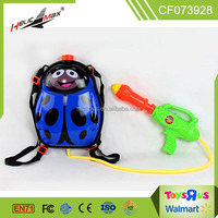 cartoon ladybird water gun toy with backpack toys for kids