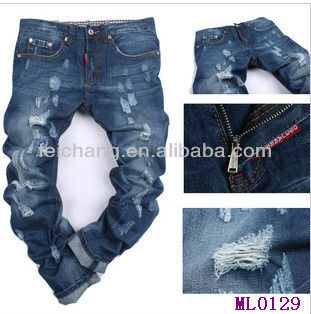 Unique Design Name Branded Jeans Pants Korean Mens Casual Pants ...