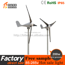 WIND TURBINE 200w with wind power on grid system 240v, off grid wind power system 24v 48v best price and hot sale
