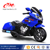 New toy electric motor cars for kids/children toy car stroller/CE approved ride on motorcycle