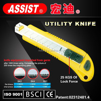 pocket-size ABS utility knife industrial safety 18mm blade for cutting