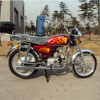 hot sale cheap 70cc 90cc ax100cc 110cc motorbike motorcycle