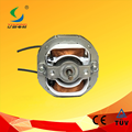 Heater Fan Motor For Industrial