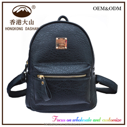 2015 Fashion Pu leather women bag vintage suede synthetic leather lady tote bag washable backpack bags