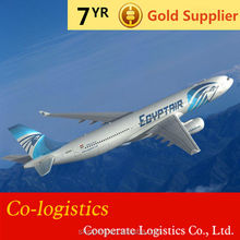 air freight shipping from shanghai china to Amsterdam netherlands for scotter-----vera skype:colsales08