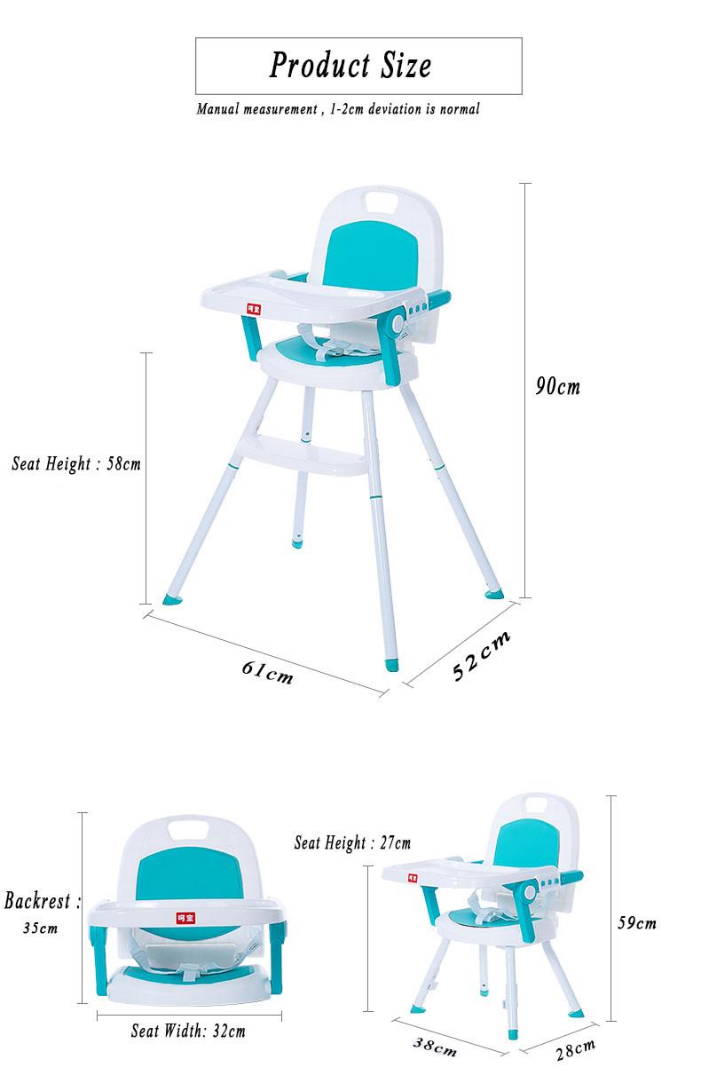 HP-G002 baby chair 13.jpg