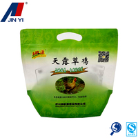 air thermal plastic chicken packaging pouches