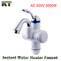 New Kitchen Toilet Fast Heating Electric