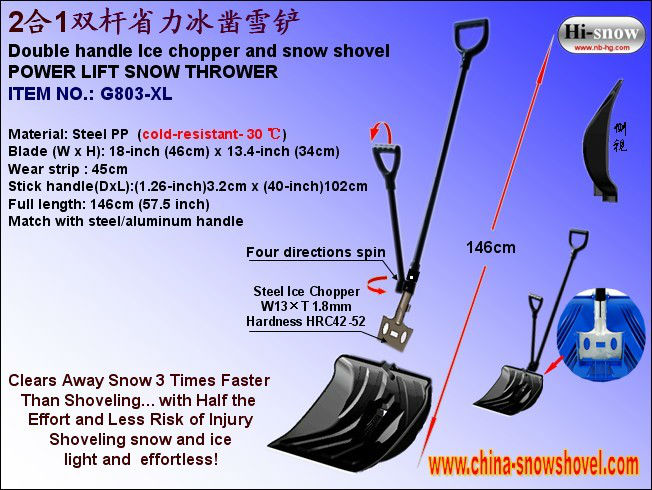 G803-XL Double handle ice chopper and snow shovel power lift snow thrower