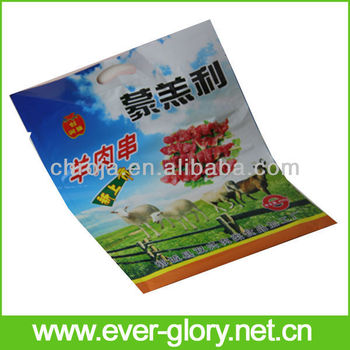 Colourful Fantastic Promotional fried chicken bag