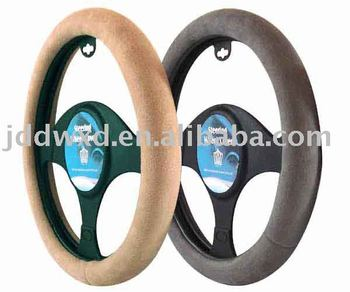 Memory Foam Steering Wheel Cover