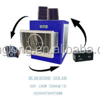 DL DC WATER solar complete air cooler dc water fan