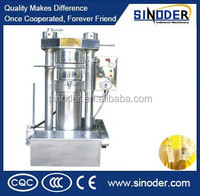 2015 hot sale cold hydraulic oil press/ oil press/hydraulic palm oil press for olive, sesame