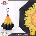 Dingfeng factory wholesale best price rainproof 5 fold pocket size automatic travel umbrella