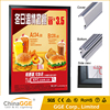 Acrylic Material and Rectangle Shape led slim snap frame menu light box menu sign board