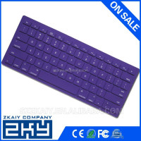 Dustproof solid color custom keyboard silicon skin cover